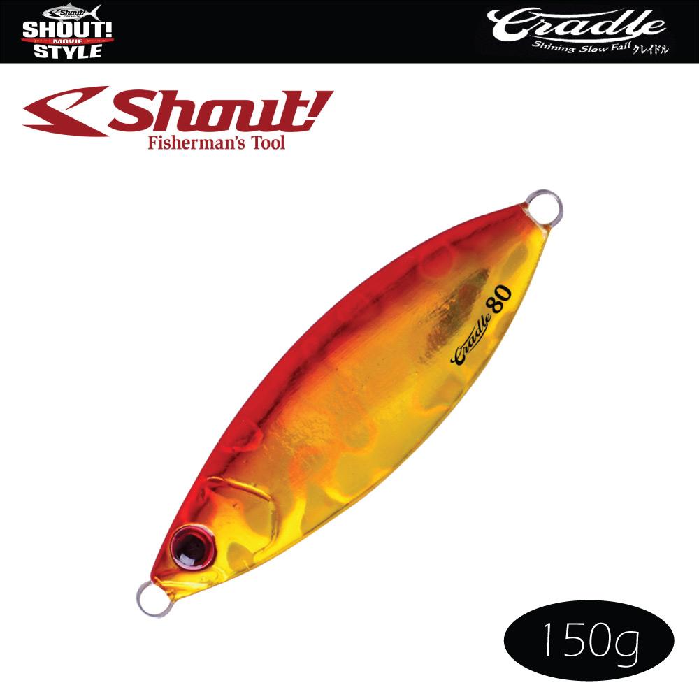 shout-cradle-150