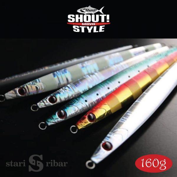 shout-lance-160